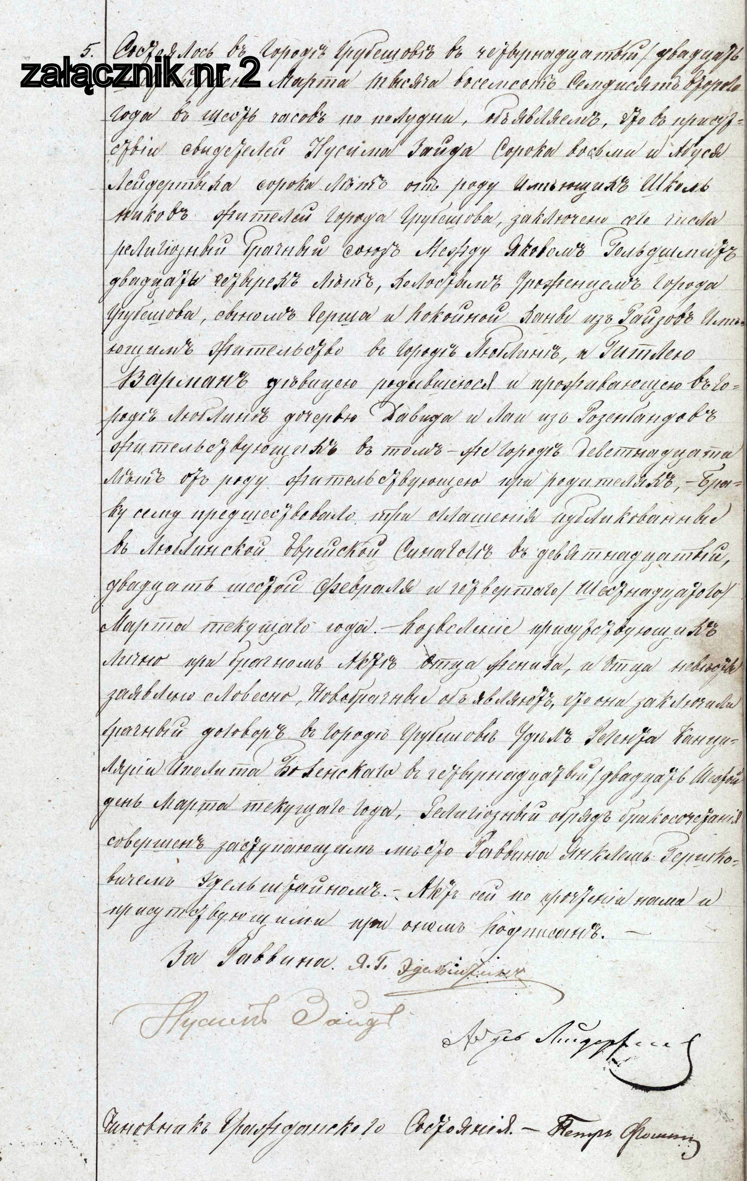 akt ślubu Jakuba Goldszmita