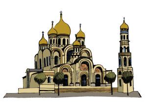 Cerkiew naPlacu Saskim